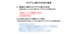 special_09