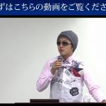 マジョリエイト動画教材(葵慎吾)の本音レビュー!全動画確認済